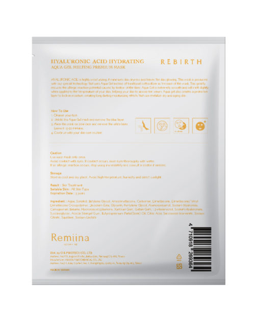 HYALURONIC ACID Hydrating Aqua Gel Melting Premium Mask